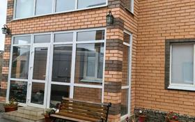 4-комнатная квартира, 140.6 м², 1/2 этаж, улица Янко 28 — Байтурсынова за 53 млн 〒 в Кокшетау