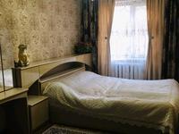 4-комнатная квартира, 145.6 м², 2 этаж