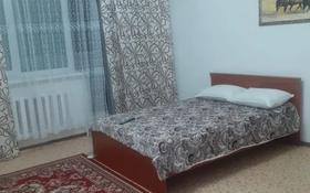 1-комнатная квартира, 38 м², 7/8 этаж посуточно, Кюйши Дины 24 за 7 000 〒 в Нур-Султане (Астана), Алматы р-н