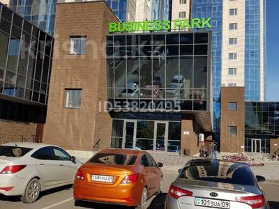 Офис площадью 335 м², мкр Новый Город, Ержанова 34/1 за 7 000 〒 в Караганде, Казыбек би р-н