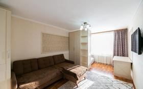 1-комнатная квартира, 39 м², 10/12 этаж, Потанина 3 за 13.6 млн 〒 в Нур-Султане (Астана), Сарыарка р-н