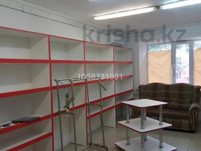Бутик площадью 15 м², Торайгырова 56 за 2 500 〒 в Павлодаре