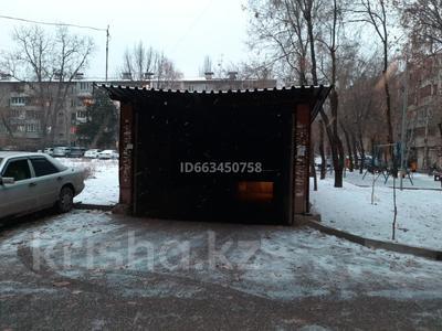 гараж за 2.9 млн 〒 в Алматы, Алмалинский р-н