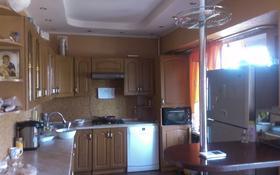 3-комнатная квартира, 92 м², 3/5 этаж, Байгазиева 18 — Комсомольская за 21.5 млн 〒 в Каскелене