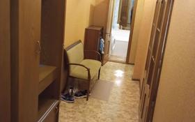 2-комнатная квартира, 60 м², 2 этаж помесячно, мкр Юго-Восток, Степной 3 6 за 100 000 〒 в Караганде, Казыбек би р-н