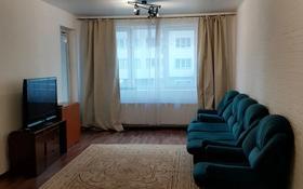 2-комнатная квартира, 67 м², 2/18 этаж посуточно, мкр Тастак-2, Брусиловского 167 — Есенжанова за 12 000 〒 в Алматы, Алмалинский р-н