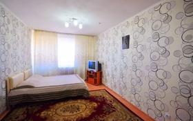 1-комнатная квартира, 30 м² посуточно, Торайгырова 3/1 — Джангильдина за 6 000 〒 в Нур-Султане (Астана), р-н Байконур