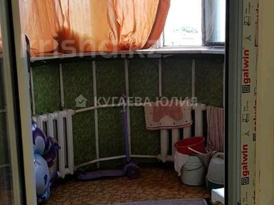 2-комнатная квартира, 56 м², 7/9 этаж, мкр Тастак-2, Прокофьева — Толе Би за 19.5 млн 〒 в Алматы, Алмалинский р-н — фото 12