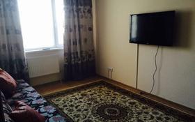 2-комнатная квартира, 66.2 м², 10/16 этаж, Б. Момышулы 12 за 19.8 млн 〒 в Нур-Султане (Астана), Алматы р-н