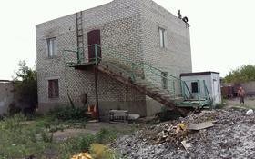 2 комнаты, 60 м², Павлова 1 — Конаева за 9 000 〒 в Экибастузе