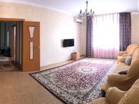 2-комнатная квартира, 70 м², 6/6 этаж помесячно