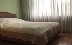 4-комнатная квартира, 73.5 м², 5/5 этаж, Розыбакиева за 29 млн 〒 в Алматы, Бостандыкский р-н