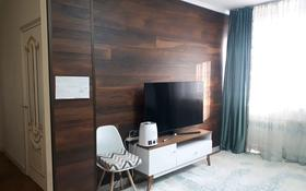 2-комнатная квартира, 75.9 м², 4/5 этаж, мкр Думан-2 4 за 32.9 млн 〒 в Алматы, Медеуский р-н
