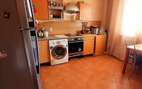 6-комнатный дом, 200 м², 6 сот., Шаяхметова — Дощанова за 14 млн 〒 в Костанае