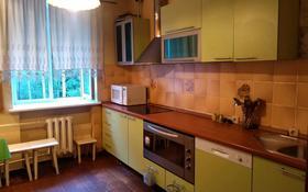 3-комнатная квартира, 80 м², 2/5 этаж помесячно, Кабанбай батыра 99/1 за 130 000 〒 в Усть-Каменогорске