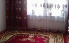 5-комнатный дом, 100 м², 8 сот., улица Жилкооперации 5 за 6 млн 〒 в Таразе