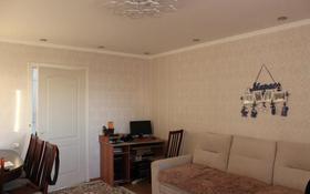 3-комнатная квартира, 66 м², 1/5 этаж, Гастелло 38 за 19 млн 〒 в Петропавловске