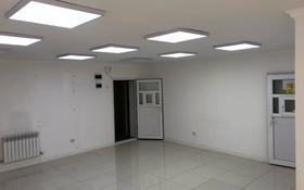 Магазин площадью 47 м², Республика 24 за 70 000 〒 в Косшы