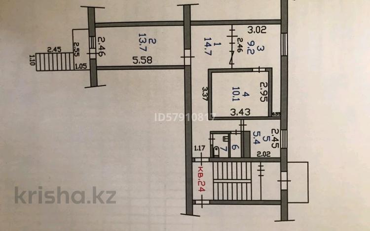 Помещение площадью 55 м², 1 мкр 4 — Сатпаева за 12 млн 〒 в Семее