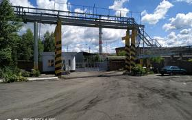 Промбаза 1 га, Берестова за 20 млн 〒 в Усть-Каменогорске