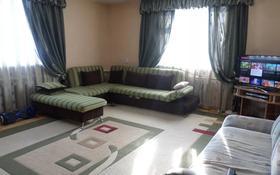5-комнатный дом, 202 м², 7.5 сот., Байгисиева — Почтовая за 16 млн 〒 в Таразе