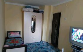 1-комнатная квартира, 31 м², 1 этаж, Микрорайон 2 16 за 7 млн 〒 в