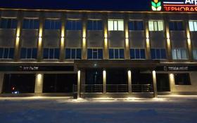Офис площадью 350 м², Чехова 103 — Гоголя за 3 500 〒 в Костанае
