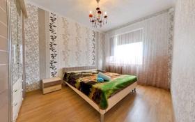 2-комнатная квартира, 63 м², 7/12 этаж посуточно, Сауран 3/1 — Сыганак за 10 000 〒 в Нур-Султане (Астана), Есиль р-н