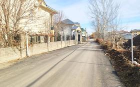 Участок 56 соток, Кали Надырова за 188 млн 〒 в Алматы, Наурызбайский р-н