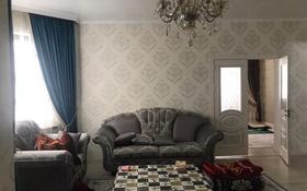 7-комнатный дом, 220 м², 10 сот., мкр Асар 297 за 48 млн 〒 в Шымкенте, Каратауский р-н