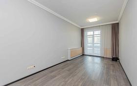 4-комнатная квартира, 145.7 м², 2/6 этаж, Туркестан 14/1 за 71 млн 〒 в Нур-Султане (Астана), Есиль р-н