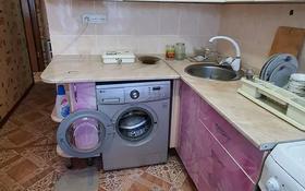 2-комнатная квартира, 52 м², 3/5 этаж посуточно, Сейфуллина 36 за 8 000 〒 в Балхаше