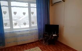 1-комнатная квартира, 52 м², 3/9 этаж посуточно, мкр Жана Орда 21 за 6 000 〒 в Уральске, мкр Жана Орда