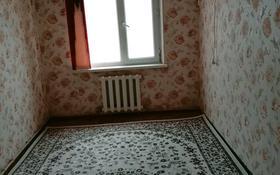 4-комнатная квартира, 32 м², 5/5 этаж, Махамбет проспект 48 — Микрорайон за 8.5 млн 〒 в Кульсары