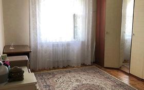5-комнатный дом, 240 м², 5 сот., Москва 27 за 24.5 млн 〒 в Актобе