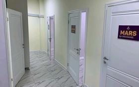 Офис площадью 135 м², Иманбаева 5 В за 33 млн 〒 в Нур-Султане (Астана), р-н Байконур