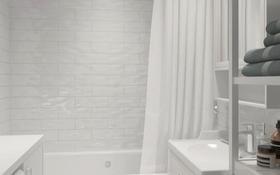 2-комнатная квартира, 63 м², 6/17 этаж посуточно, Момышулы 2/4б за 10 000 〒 в Нур-Султане (Астана), Алматы р-н
