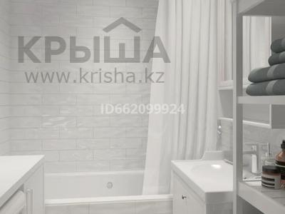 2-комнатная квартира, 63 м², 6/17 этаж посуточно, Момышулы 2/4б за 12 000 〒 в Нур-Султане (Астана), Алматы р-н