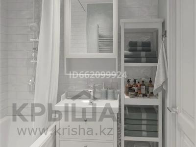 2-комнатная квартира, 63 м², 6/17 этаж посуточно, Момышулы 2/4б за 12 000 〒 в Нур-Султане (Астана), Алматы р-н — фото 2
