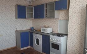 1-комнатная квартира, 40 м², 2/9 этаж, проспект Бауыржана Момышулы за 14.2 млн 〒 в Нур-Султане (Астане), Алматы р-н