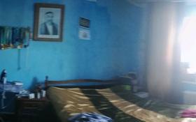 3-комнатный дом, 82 м², 8 сот., Сибе 26 — Сибе за 4.5 млн 〒 в Усть-Каменогорске