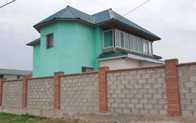 7-комнатный дом, 210 м², 10 сот., улица Ахмета Байтурсынова 28 за 25 млн 〒 в Караоткеле