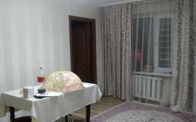 3-комнатная квартира, 53 м², 4/5 этаж, проспект Абылай Хана 19/3 за 17.5 млн 〒 в Нур-Султане (Астана), Алматы р-н