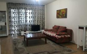 2-комнатная квартира, 80 м², 2/14 этаж посуточно, Масанчи 98а — Абая за 9 000 〒 в Алматы, Бостандыкский р-н
