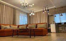 4-комнатная квартира, 122 м², 4/5 этаж, Казыбек би 18/1 за 74 млн 〒 в Усть-Каменогорске