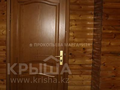 Салон красоты за 450 000 〒 в Алматы, Алмалинский р-н — фото 9