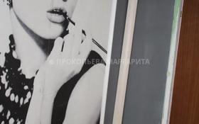 Салон красоты за 450 000 〒 в Алматы, Алмалинский р-н