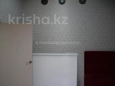 Салон красоты за 450 000 〒 в Алматы, Алмалинский р-н — фото 32