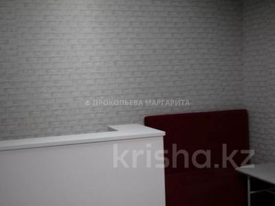 Салон красоты за 450 000 〒 в Алматы, Алмалинский р-н — фото 33