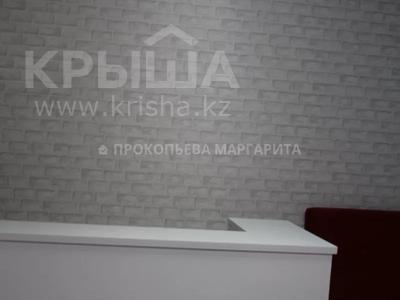 Салон красоты за 450 000 〒 в Алматы, Алмалинский р-н — фото 35